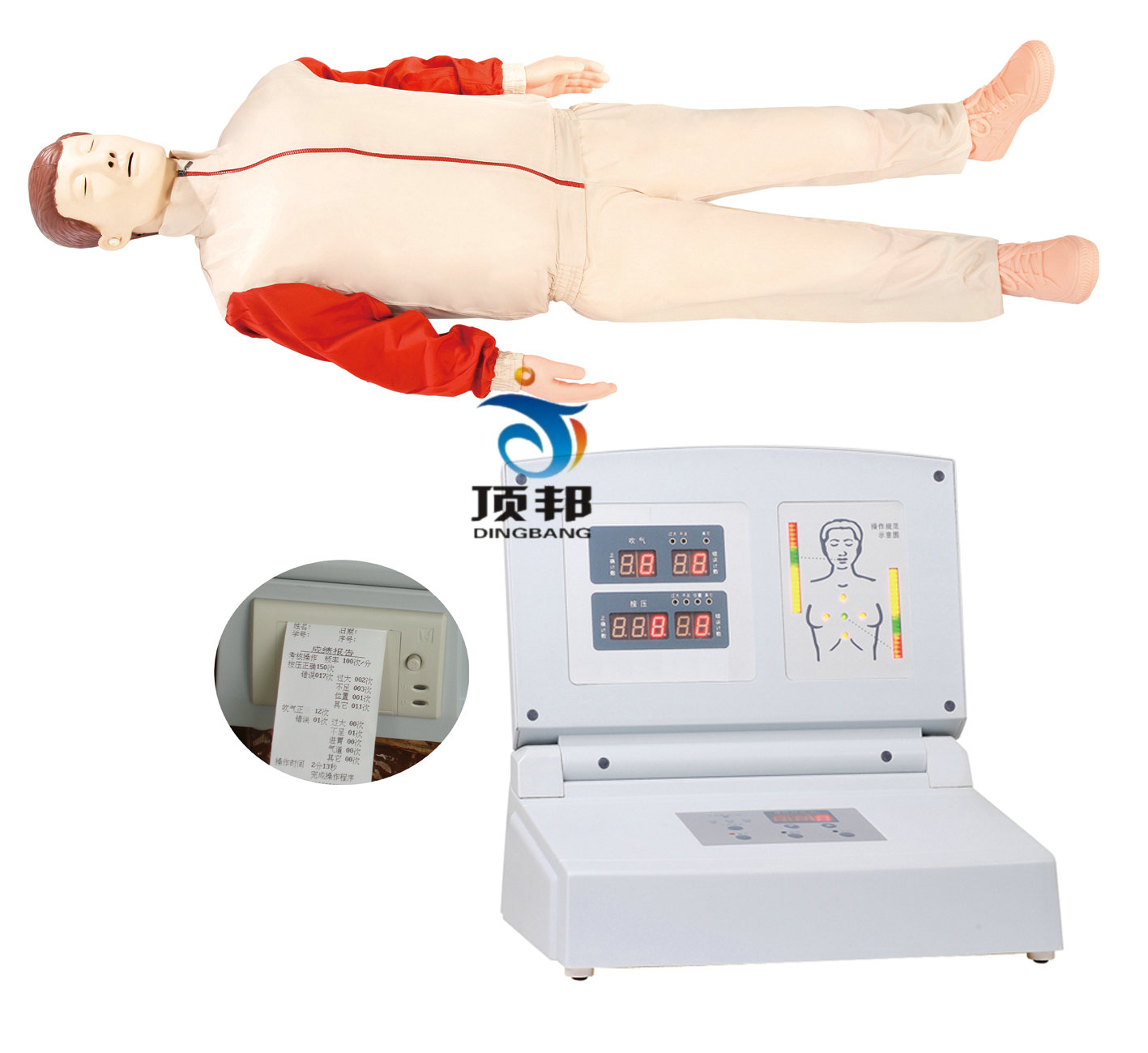 CPR480心肺复苏模拟人