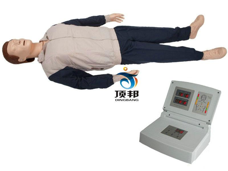 全自动电脑心肺复苏模拟人
