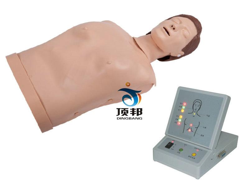 半身心肺复苏训练模拟人
