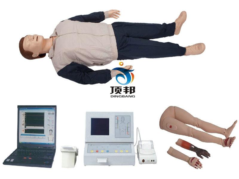 大屏幕液晶彩显高级自动电脑心肺复苏模拟人(IC卡管理软件)