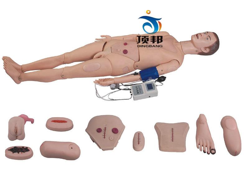 全功能护理人模型(带血压测量)